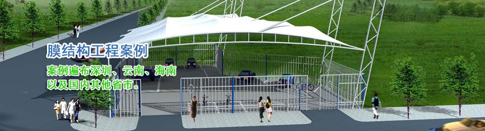 ETFE/PTFT项目